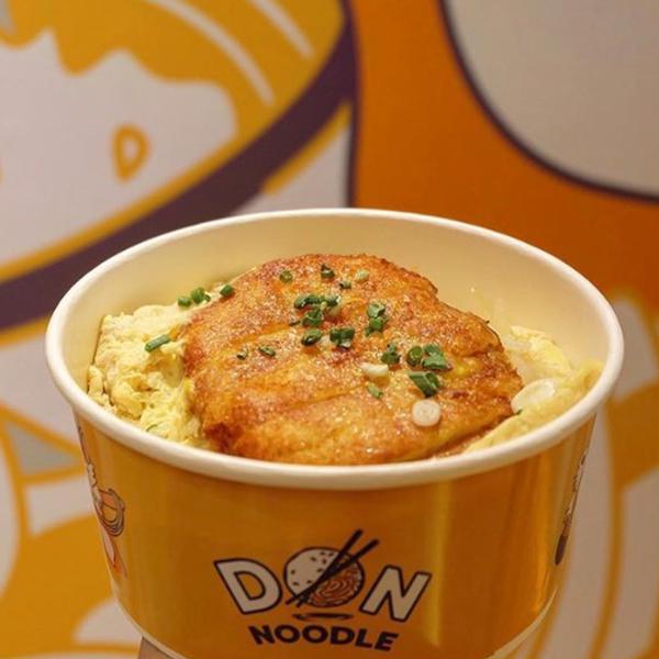 don noodle 1